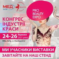 ProBeauty Expo 2021