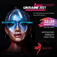 InterCHARM-Україна 2021