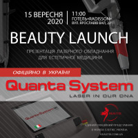 Beauty Launch Party